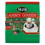 【ドリップコーヒー】MJB アーミーグリーン ドリップコーヒー 1袋(30杯入)