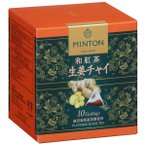 MINTON 和紅茶 生姜チャイ 1箱(10バッグ入)