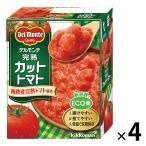 キッコーマン食品 デルモンテ 完熟カットトマト 388g 1セット(4個)