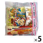 菓道 駄菓子スナック詰め合わせM(6種6点入) 1セット(5袋入)