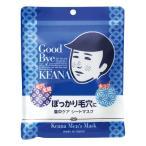 毛穴撫子 男の子用シートマスク 10枚入 石澤研究所