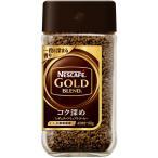 【インスタントコーヒー】ネスカフェ ゴールドブレンド コク深め 瓶 1本(80g)