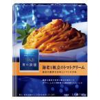 日清フーズ 青の洞窟 海老の旨味豊かな海老と帆立のトマトクリーム 1人前 (140g) ×2個