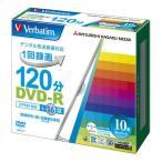 三菱ケミカルメディア/バーベイタム(Verbatim)16倍速対応録画用DVD-R 120分10枚パック ワイドプリンタブルVHR12JP10V1