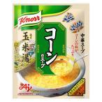 味の素 クノール 中華スープ コーンのスープ 1個(4人分)