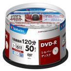 Verbatim DVD-R VHR12J50VS1
