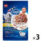 コンボ(COMBO)猫用 まぐろ味・カニカマ 700g 3袋 国産 日本ペットフード