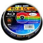 HIDISC BD-R/DLブルーレイディスク録画用6倍速50GB2層ダブルレイヤーホワイトプリンタブル HDBD-RDL6X10SPスピンドル10枚