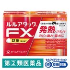 ルルアタック FXa 24錠 第一三共ヘルスケア 発熱・さむけ のどの痛み・鼻水に 指定第2類医薬品