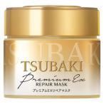 TSUBAKI(ツバキ) プレミアムリペアマスク(ヘアパック) 180g FT資生堂