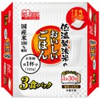 アイリスオーヤマ 低温製法米のおいしいごはんパックごはん 国産米角型 150gX3
