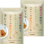 マルコメ ダイズラボ 大豆粉のカレールゥ 糖質オフ  120g 1セット(2個)