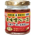 丸美屋 深まるひとさじ 辛味噌ペースト 花椒ラー油と豆板醤仕立て 80g 1セット(2個入)