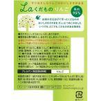 LOHACO先行発売キユーピー ヴェルデ Laくだもの りんご 1セット(4個)