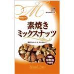 共立食品 素焼き ミックスナッツ チャック付 80g 1袋