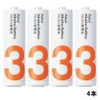 アスクル アルカリ乾電池 単3形 1箱 40本 4本 10パック