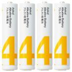 アスクル アルカリ乾電池 単4形 1箱 40本 4本 10パック