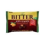 フルタ製菓 ビターショコラ 1セット(2袋)