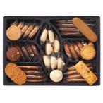 帝国ホテル クッキー詰合せ 1箱(36個入) クッキー・焼き菓子ギフト バレンタイン