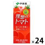 伊藤園 トマトジュース 理想のトマト 200ml 1箱(24本入) 野菜ジュース