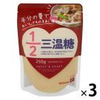 三井製糖 1/2三温糖250g 3037 1セット(3個)