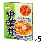 マルハニチロ 金のどんぶり 中華丼 931840 1セット(5個)