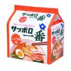 サンヨー食品 サッポロ一番 しょうゆ味 4901734000273 1パック(5食入)