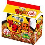 サンヨー食品 サッポロ一番 ソースやきそば 4901734000990 1パック(5袋入)
