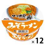 サンヨー食品 サッポロ一番 みそラーメンどんぶり 4901734007159 1箱(12食入)