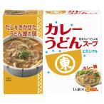 ヒガシマル カレーうどんスープ 1個