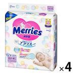 メリーズ おむつ テープ 新生児(〜5kg) 1ケース(90枚入×4パック) さらさらエアスルー 花王 PPB15_CP
