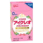 0ヶ月から アイクレオのバランスミルク スティックタイプ 12.7g×10本 アイクレオ 粉ミルク