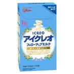 【1歳頃から】アイクレオのフォローアップミルク スティックタイプ 13.6g×10本 1箱 アイクレオ 粉ミルク