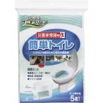 災害用トイレ サニタクリーン 簡単トイレ SC5 1パック(5回分) 総合サービス