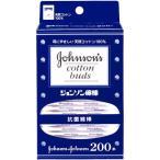 ジョンソン綿棒 1箱(200本入) ジョンソン・エンド・ジョンソン