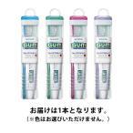 ガム(GUM) トラベルセット サンスター 歯ブラシ