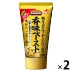 味の素 CookDo(クックドゥ) 香味ペースト120g 1セット(2本)