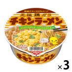 日清食品 日清チキンラーメンどんぶり 21332 1セット(3食)