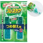 ブレスケア 水で飲む息清涼カプセル 詰め替え用 ミント 100粒(50粒×2個 小林製薬