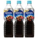 ネスカフェ エクセラ ボトルコーヒー 無糖 900ml 1セット(3本)