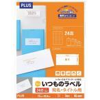 PLUS 印刷用紙 ME-506T