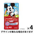 マミーポコ おむつ パンツ ビッグサイズ(12〜22kg) 1ケース(38枚入×4パック) ユニ・チャーム