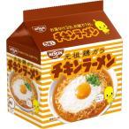 日清食品 日清チキンラーメン 1パック(5食入)