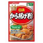 日清フーズ から揚げ粉 100g 1袋