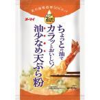 オーマイ 油少なめ天ぷら粉 300g 日本製粉