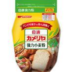 日清フーズ 日清 カメリヤ チャック付 (1kg) ×1個