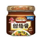 味の素 CookDo(クックドゥ) 中華醤調味料 甜麺醤 瓶 100g 1個