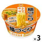 麺づくり 合わせ味噌 みそ味 104g 1セット(3食入) 東洋水産