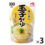 味の素 玉子がゆ 250g×3食 粥 �