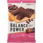 バランスパワー(BALANCE POWER) ココア 栄養補助食品